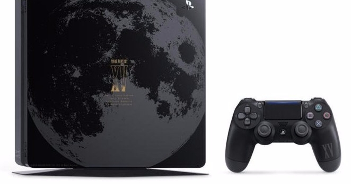 Japans Getting A Fancy Final Fantasy 15 Themed PS4