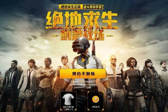 mobile strength pushed tencent past $19bn games revenue in