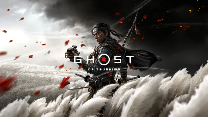 The movie adaptation ghost to Tsushima