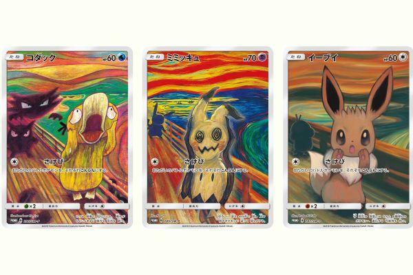 Carte Pokmon Ispirate 'urlo Di Munch In Arrivo Giappone