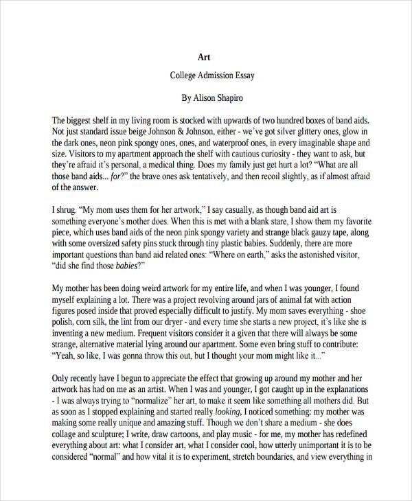 admission essays examples