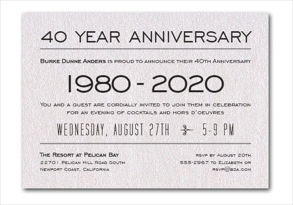 7 Business Party Invitations