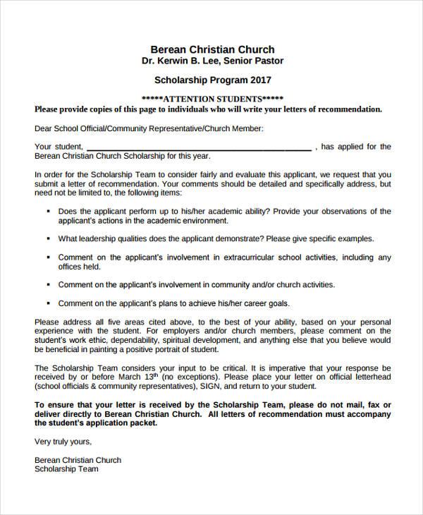 scholarship recommendation letter from teacher
