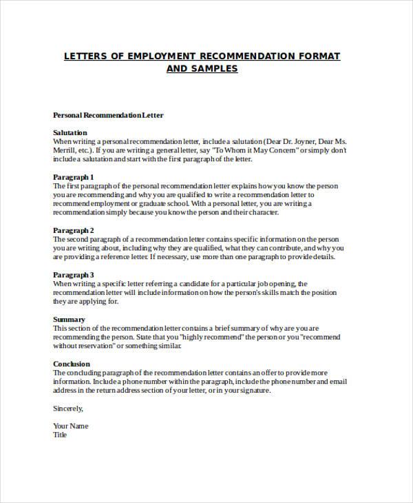 employment recommendation letter