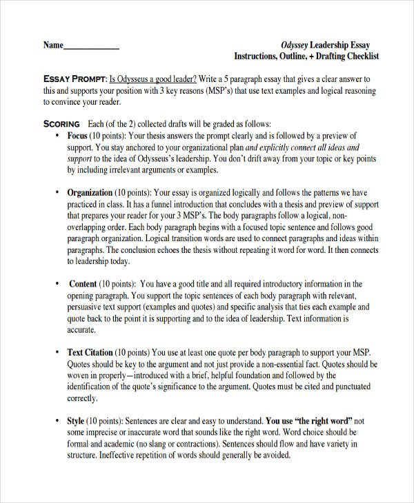 leadership essay prompts docoments ojazlink 26 examples of essay outlines