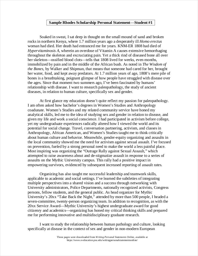personal essay example for scholarships