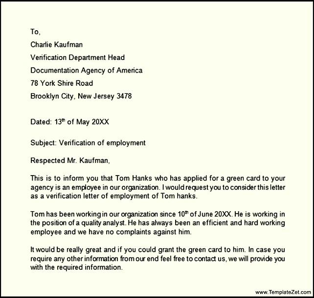 requesting employment verification letter