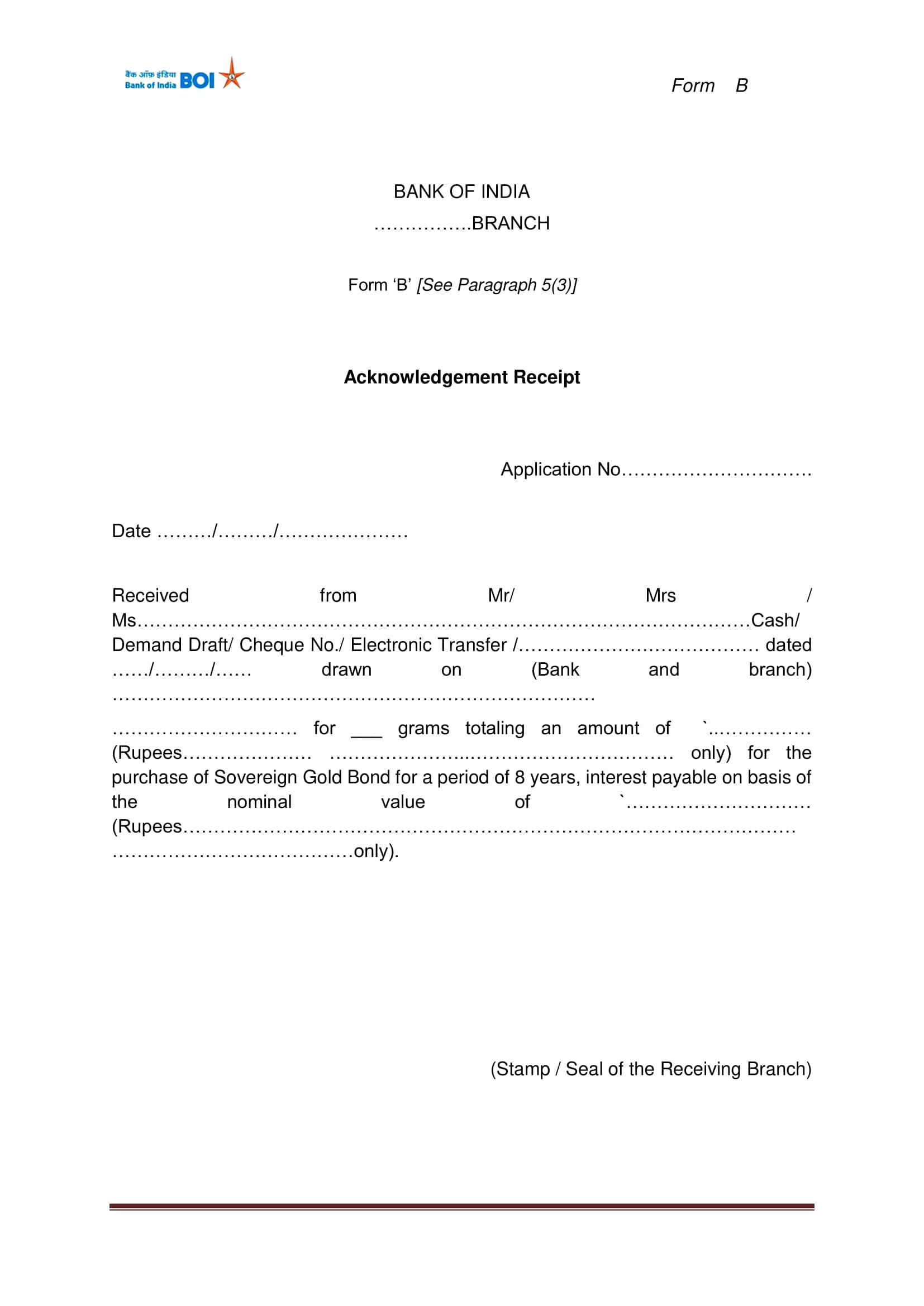 sample acknowledgment receipt