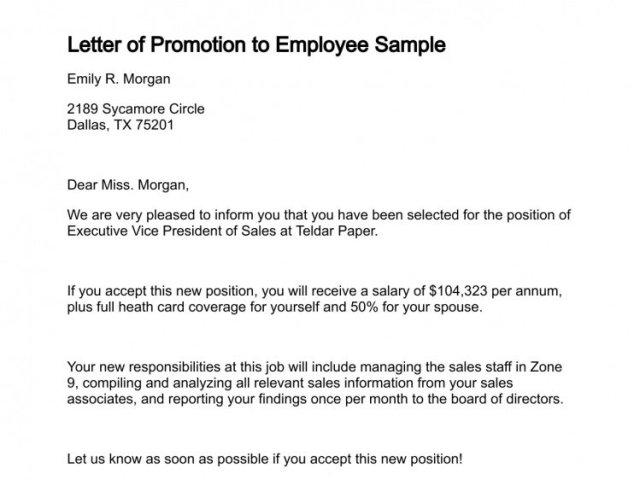 Letter of promotion sample