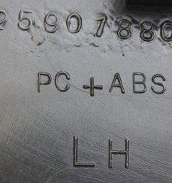 2008 2009 hummer h2 interior fuse box cover lh ebony black new 25907881 25818887  [ 1058 x 960 Pixel ]