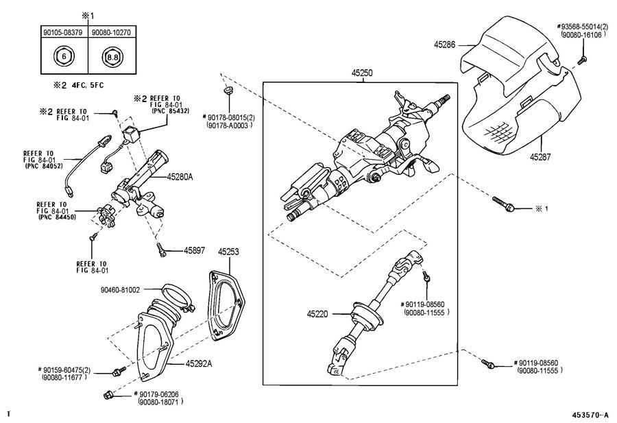 2007-2008 Toyota Solara Upper Steering Column Trim Ivory