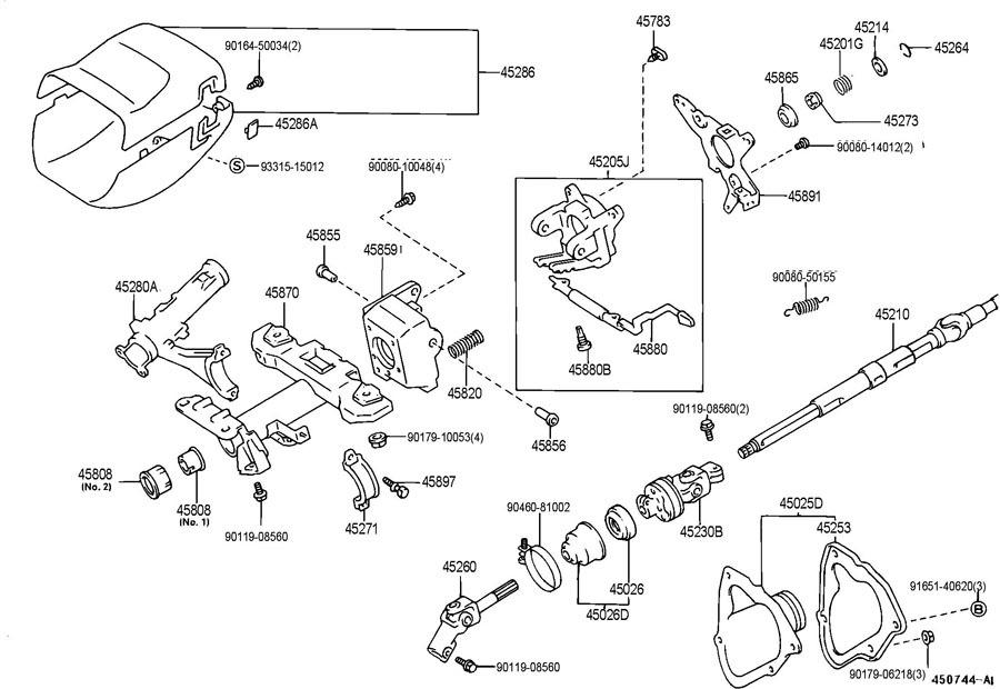2000-2003 Toyota Avalon Steering Column Trim Stone Grey