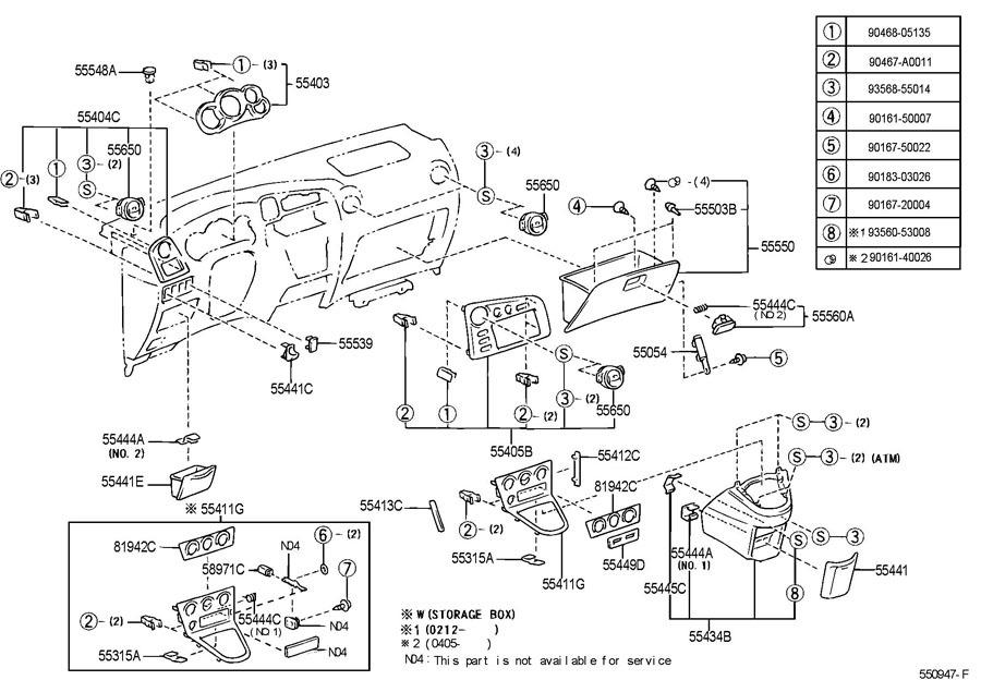 2003-2008 Toyota Matrix Right Side Console Chrome Trim