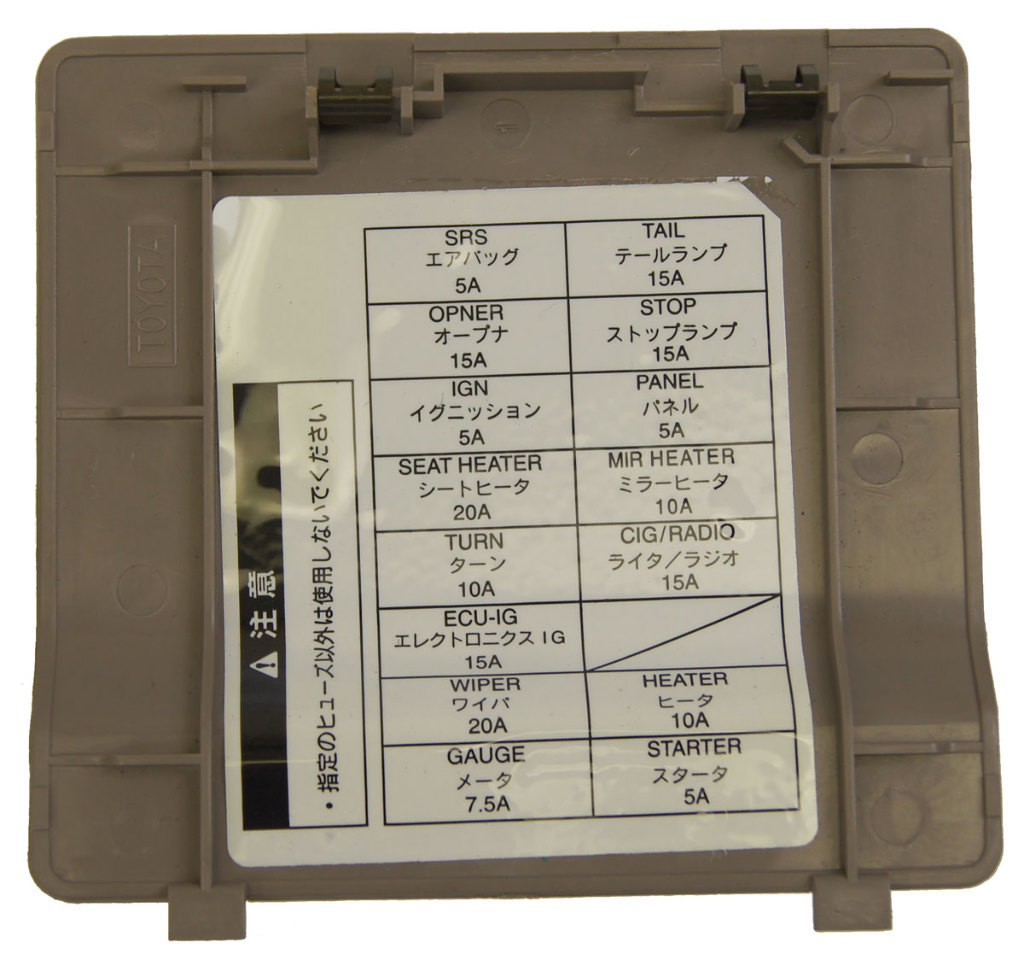 hight resolution of 1995 toyota avalon fuse box diagram wiring diagrams second1995 toyota avalon fuse box wiring diagrams konsult