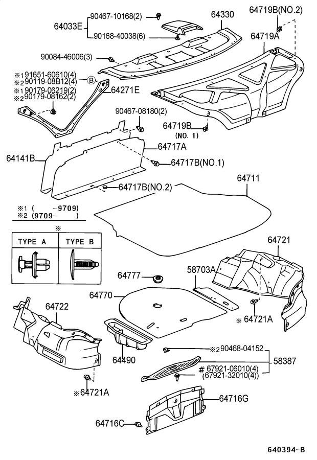 1998-1999 Toyota Avalon Center 3rd Brake Light Speaker
