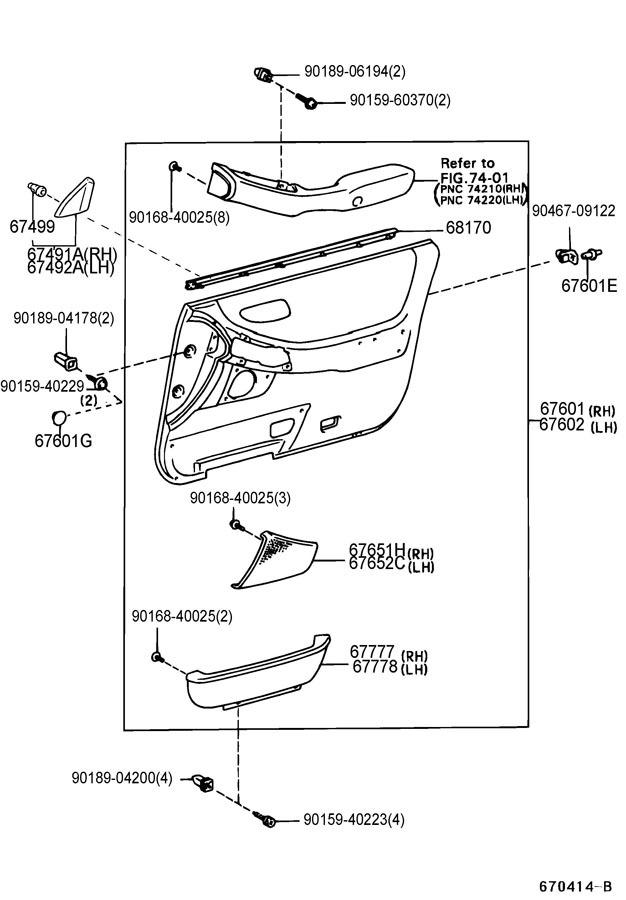 1995-1997 Toyota Avalon Right Front Speaker Grille Adobe