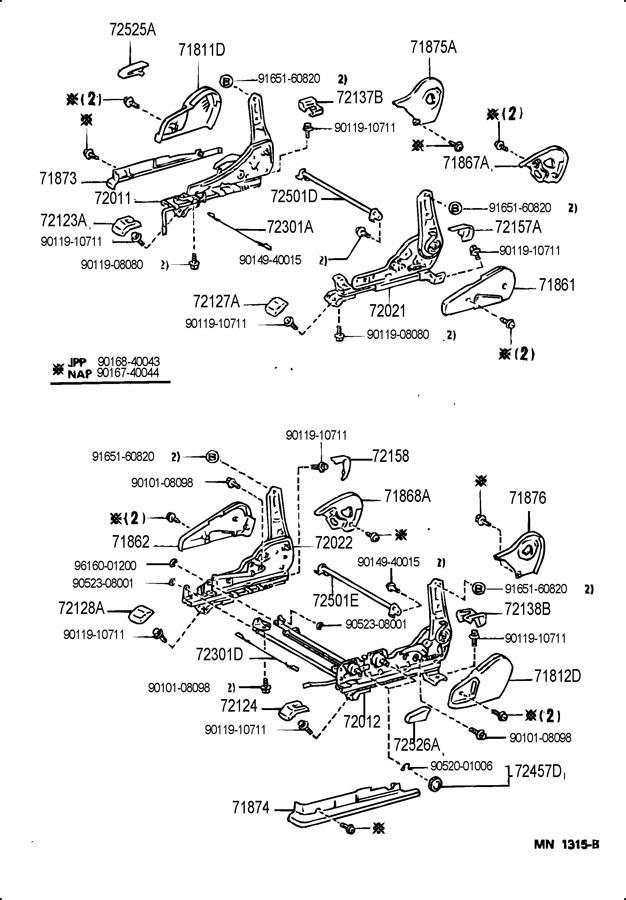 1992-1996 Toyota Camry Front Left Seat Back Adjustment