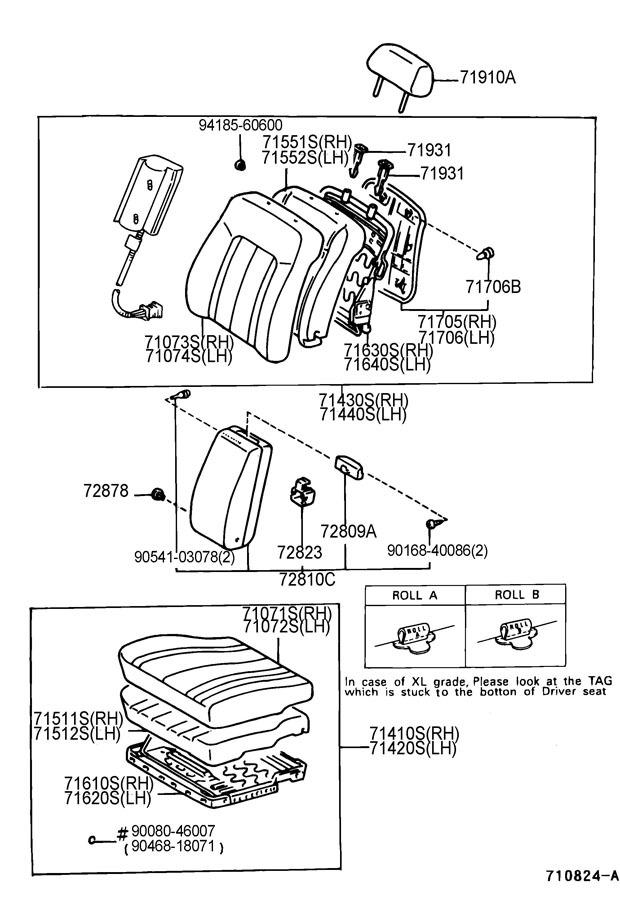 1995-1999 Toyota Avalon Center Console Lid Latch Quartz