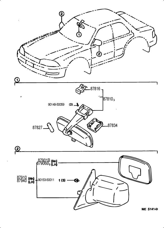 1992-1996 Toyota Camry Rearview Mirror Trim Light Oak New