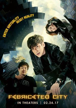 hindi dubbed korean movie - fabricated city poster