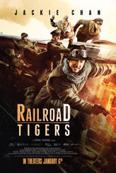 Railroad Tigers showtimes and tickets