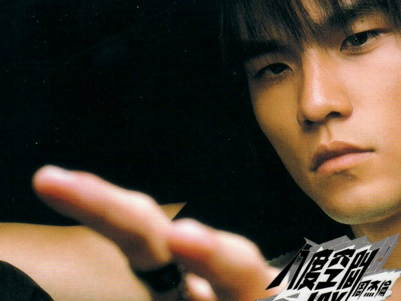 Rock And Roll Wallpaper Hd Jay Chou Images Jay Chou Hd Wallpaper And Background