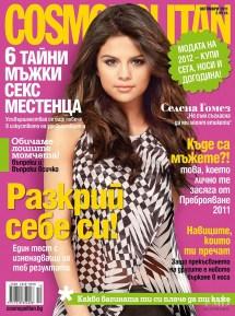 Selena Gomez Magazine Covers