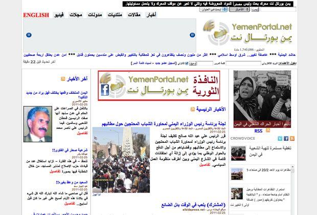 Yemeni Journalist's Program Allows Facebook & Twitter Access Despite Government Blocks
