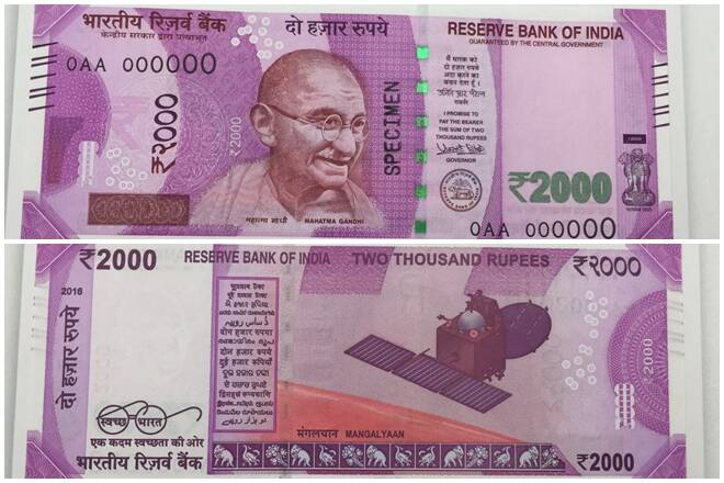 rs 2000 currency note