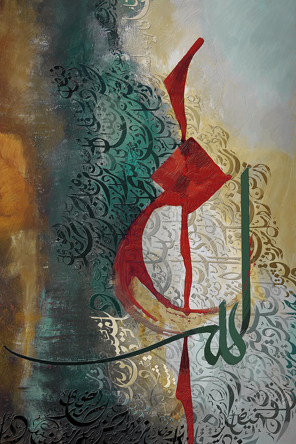 Image Result For Contemporary Islamic Wall Art