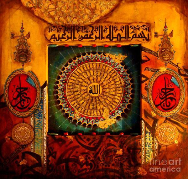 Names Of Allah Painting Afshan Ali