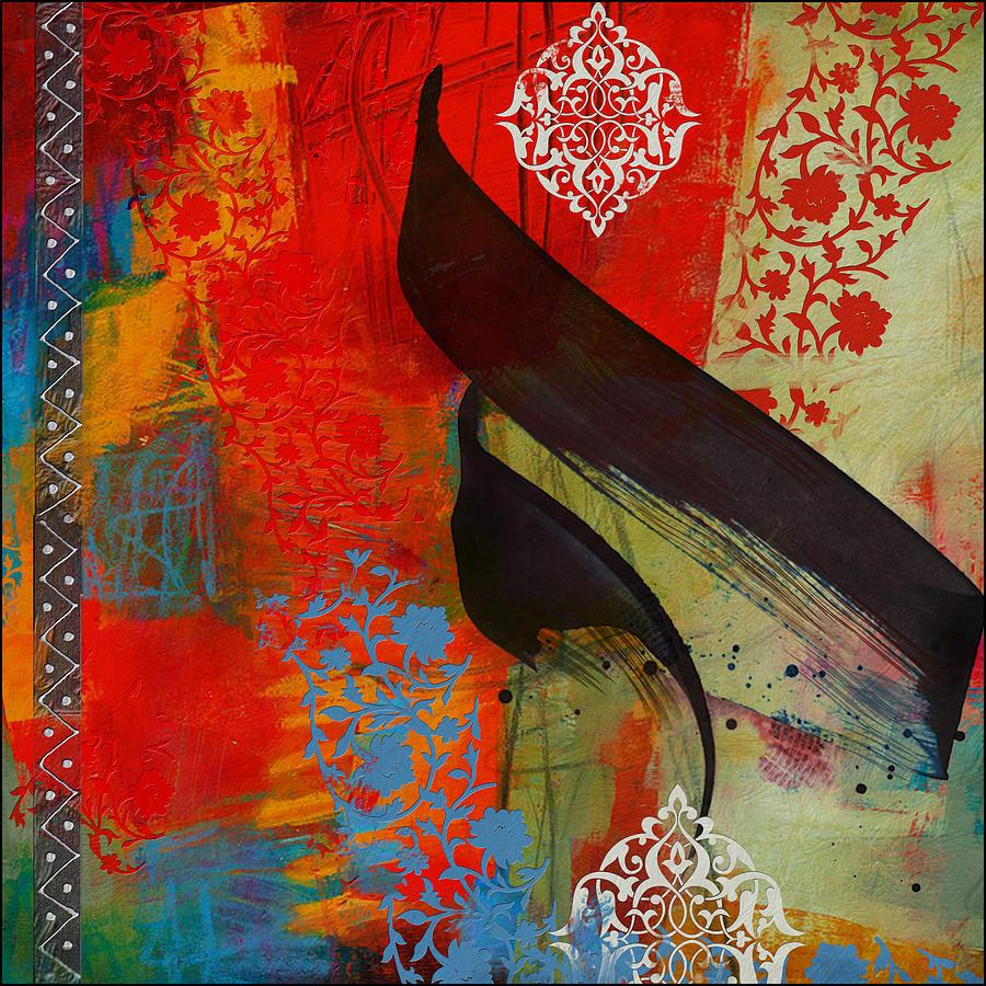 arabic motif 13 by