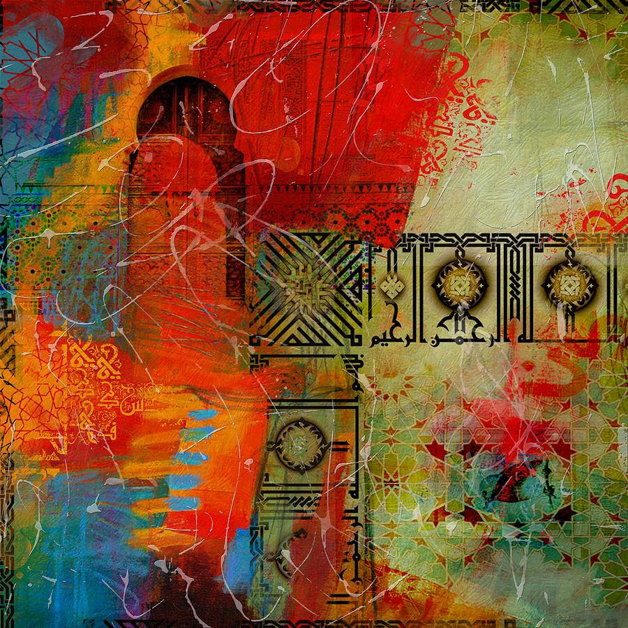 arabic motif 2 by