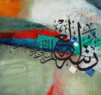 Contemporary Islamic Art 22d Painting by Shah Nawaz
