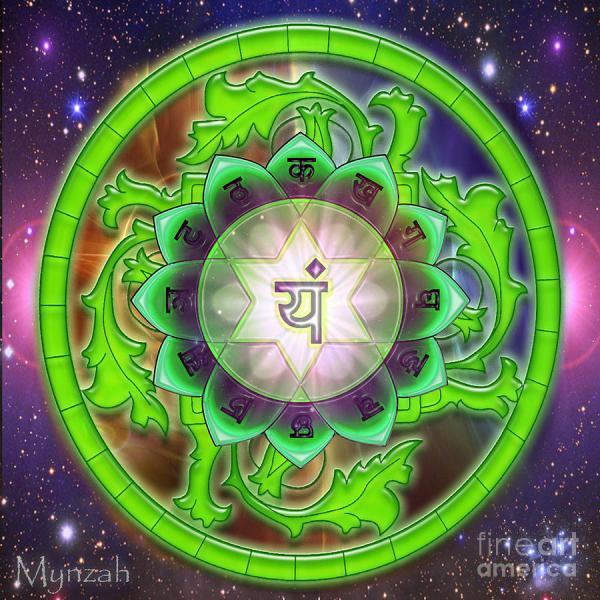 Heart Chakra Anahata Digital Art Mynzah Osiris