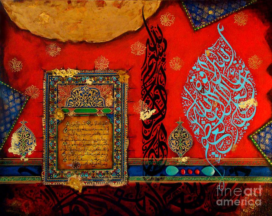 Calligraphy Wallpaper Iphone Mashaallah Ayat Al Kursi Painting By Afshan Ali