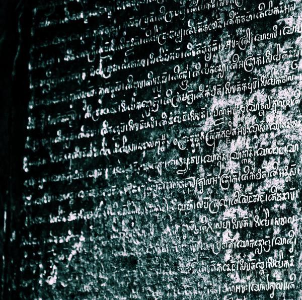 Ancient Khmer Script