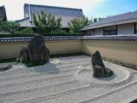 Ryogen-in Raked Gravel Garden - Kyoto Japan Photograph by ...