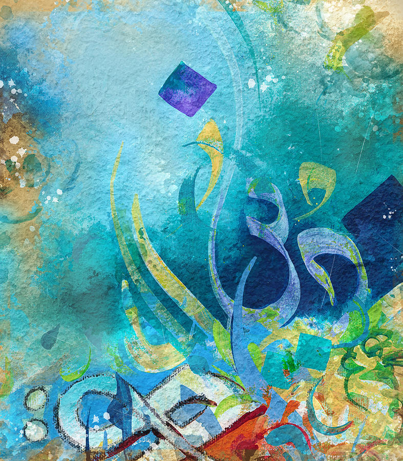 abstract arabic calligraphy by
