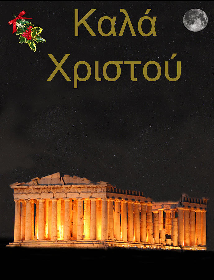 Athens Greek Christmas Card Mixed Media By Eric Kempson