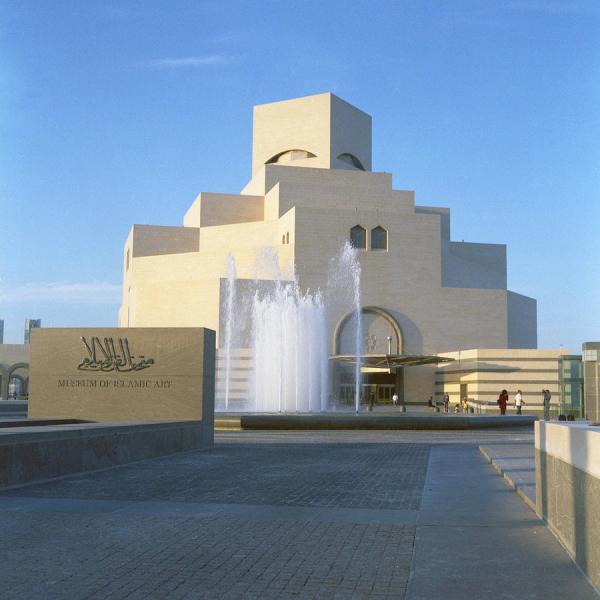 Qatar Museum Islamic Art Doha