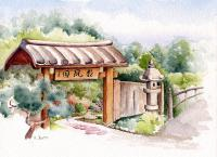 Watercolor Japanese Garden Gate Painting by Karla Beatty