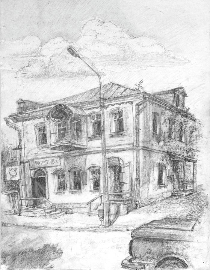 House Pencil Sketch : house, pencil, sketch, House, Drawing, Wolfgang