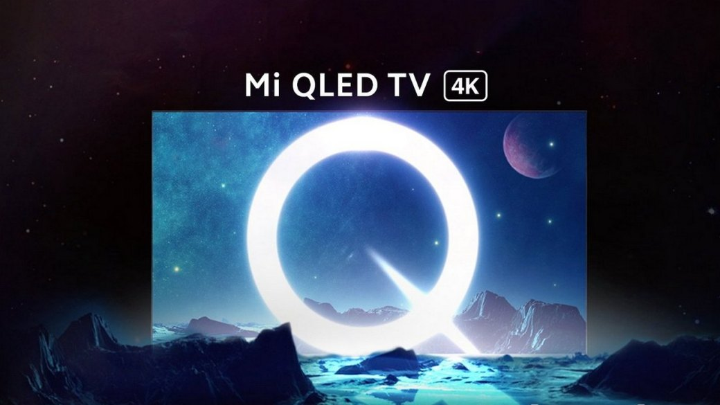 Xiaomi to launch Mi QLED 4K TV in India today at 12 pm: How to watch the event live