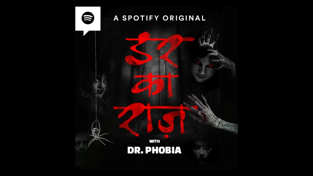 Spotify announces new podcasts including 'Darr Ka Raaz with Dr. Phobia', 'Crime Kahaniyan' and more for users in India- Technology News, Gadgetclock