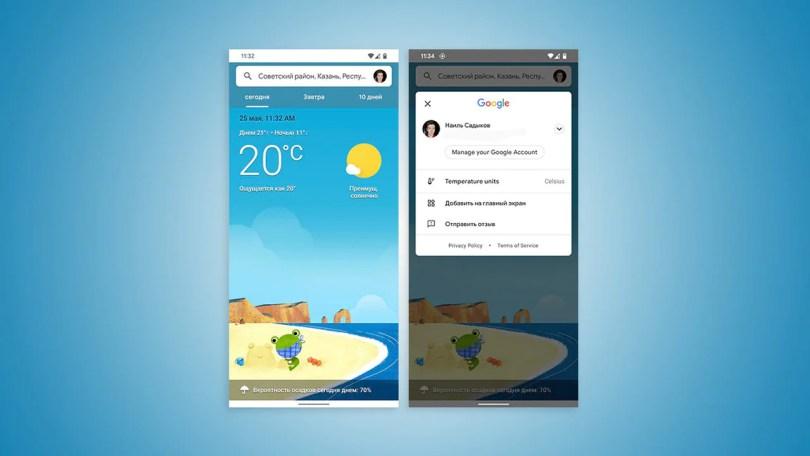 Google Weather app redesign. Image: XDA Developers