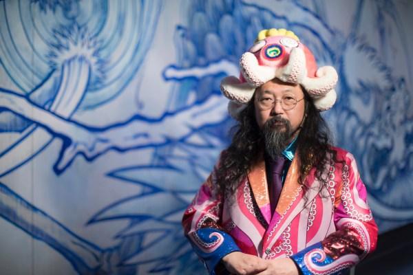 Takashi Murakami Feast Eyes
