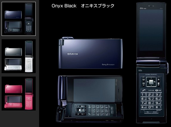 Sony Bravia Phone Lands In Japan