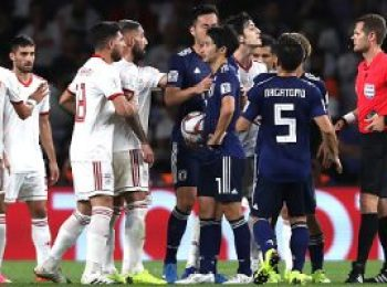 Iran 0 - 3 Japan
