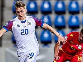 Andorra 0 - 2 Iceland